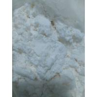 Buy Medical Grade natural Local Anesthetic Benzocaine CAS 94-09-7 at wholesale prices