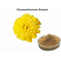 China Brown Fine Chrysanthemum Tea Powder , Chrysanthemum Flower Extract Anti - Hypoxia on sale