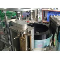 Buy cheap Stable ROPP Material Bottle Labeling Machine For Bottled Water Guaranteed from wholesalers