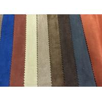 Quality Washable Imitation Micro Suede Fabric Plain Pattern 260GSM Upholstery for sale