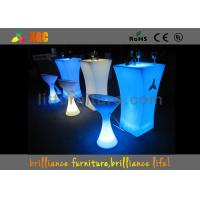 Buy cheap Polyethylene LED Lighting Furniture / Cocktail table for party & exhibition from Wholesalers