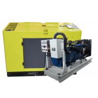 Quality 20kw 25kva perkins diesel generator auto start with ATS water heater for sale