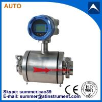 Quality Tri-clamp electro magnetic flow meter uesd for milk/drinking water/beer with low cost for sale