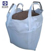 Quality UV Treated 1000KG 1500KG Pp Woven Sack Bags Circular Bag Type Flat Bottom for sale