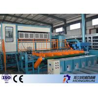Quality Multi Function Pulp Molding Equipment , Egg Box Making Machine High Efficient for sale