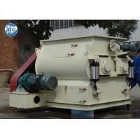 Quality Horizontal Portable Concrete Mixer Machine Equipped With Fly Cutters for sale