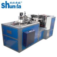 Quality Ultrasonic 4.8 KW Ice Cream / Water Paper Cup Forming Machine 2oz - 32oz paper cup machine for making disposable cups for sale