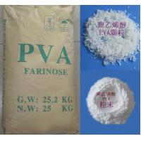 China Polyvinyl Alcohol (PVA) on sale
