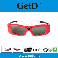 Quality Factory price with good quality infrared glasses 3d active glasses for Theater for sale