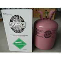 China 30lbs Refrigerant Gas R410A on sale