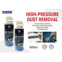 Quality Compressed Air Duster / Aerosol Electronics Cleaner Dust And Lint Removing Use for sale