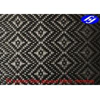 Quality Rhombus Pattern 3K Twill Weave Carbon Fiber / Decoration Black Jacquard Fabric for sale