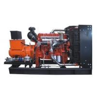 Quality Renewable Energy Biogas Operated Generator Remote Control Environmental Friendly for sale