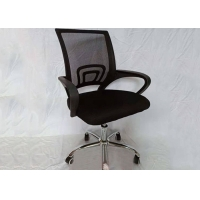 Quality Molded High Density Staples Carder Mesh Back Fabric Computer And Desk Chair for sale