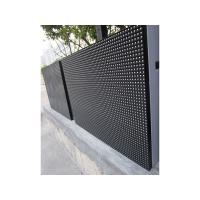 Buy cheap P10 (SMD) Outdoor Full Color LED Display , SMD3535 , 1/4 scan , IP65 from wholesalers