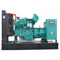 Quality 62.5kva 50kw Silent Electricity Generator Radiator Cooling System 6bt5.9-g2 Engine for sale
