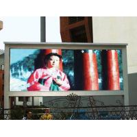 Quality Acrylic Led Display for sale