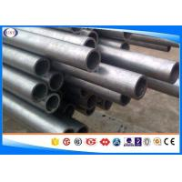Buy cheap 34CrMo4 Cold Drawn Steel Tube For Cold Rolled Mechanical DIN 2391 Seamless from wholesalers