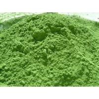 China Purest JAS EU IMO Certified Organic Barley Leaf Powder Long Term Supplier on sale
