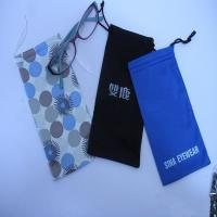 Quality Microfiber suede cleaning cloth for sale