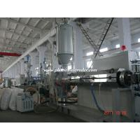 China Professional ABS Bar Plastic Production Line for Food Industry , Intensive Tools on sale