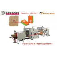 Quality Roll Feeding Block Bottom Rice Packing Paper Tea Bag Make Machine Automatic for sale