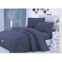 Quality 100% Cotton Printing Bedding Set for sale