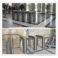 Quality Stainless Steel Tripod Turnstile for Access Control for sale