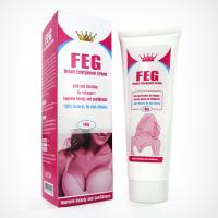 China breast enhancer cream/FEG breast enlargement cream enhance breast in natural condition on sale