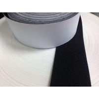 Quality ROHS Un - elastic Stock Sew On Hook and Loop Tape For Strong Bonding for sale