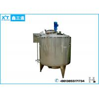 Quality Efficient Security Hygiene Electric Heating Closed Cone Lid Mixing Tank for Blending Beverage for sale