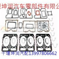 Cummins N14 diesel engine Upper gasket kit sets 4089368