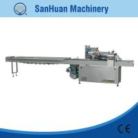 China Bottom Film Sealing Flow Wrapping Machine For Packing Cake / Bread 60-200 Bags/min on sale