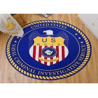 Buy 100% Polyester 3d Printed Indoor Area Rugs With Non-slip Backing Customized at wholesale prices