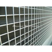 Hot Dipped Galvanized Welded Wire Mesh image