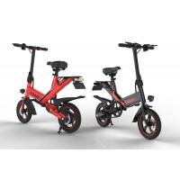 Quality Portable Magic Weapon Fold Up Electric Bike 14'' Aluminum Alloy 40KM Pure Mileage for sale