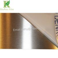 Quality 0.03-0.22mm White Self Adhesive Protective Film for Stainless Steel Mirror Finish for sale