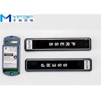 Quality Stable Automatic Door Wireless Touch Switch With Coding Self - Learn Function for sale