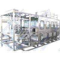 China High Efficiency PET Bottle Filling Machine , Drinking Water Bottle Plant on sale