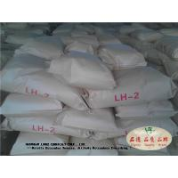 Quality Fast Hydration Industrial Grade Guar Gum Powder For Textile Printing Thickener for sale