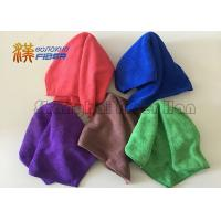 Quality Reusable Custom Printed Microfiber Cleaning Cloth For Auto Care / Electronics Cleaning for sale