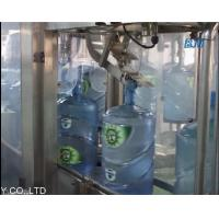 China Automatic 3 / 5 Gallon Rotary Liquid Filling Machine Bottled Water Production Line on sale