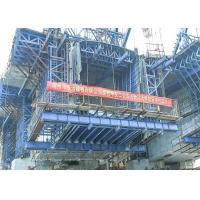 China Customized Made Recyclable Bridge Steel Formwork , Cantilever Formwork Traveller on sale