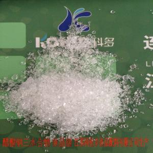 China manufacturer of sodium acetate food grade on sale