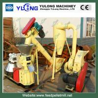 Quality Small Sawdust Briquette Making Machine for sale