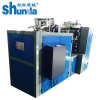Quality 50HZ 4.8KW Paper Cup Forming Machine , Single Or Double PE Paper Cup Making Machine Hot Or Cold Drink Cups for sale