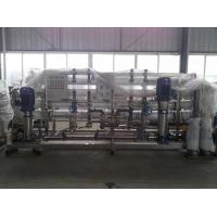 Quality High Purity Water/Water Cleaning Machine/Deionized Water System/ for sale