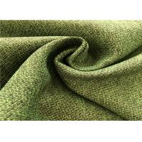 China 100% Polyester Breathable Outdoor Fabric 161GSM 3/1 Twill Semifinished Cationic on sale