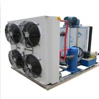 Quality Flake Style Ice Machine , Ice Flakes Making Machine 1.5-2.6mm Flake Ice Thickness for sale