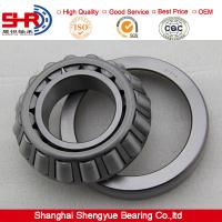 Quality Rolling bearing SET105 33287/33462 auto inch tapered roller bearing for sale